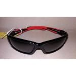 Sufix polaryzačné okuliare RVG-SUFIX832